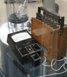 Batterie Espace Alu
