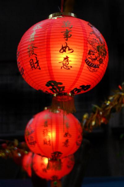 Lanternes nouvel an chinois