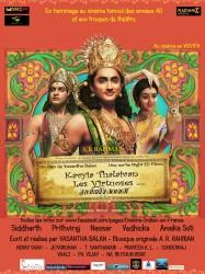Kaaviya Thalaivan - Les virtuoses