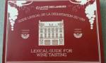 Guide lexical de la dégustation du vin (français / anglais)