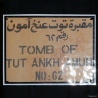 Tomb of Tut Ankh Amun n°62