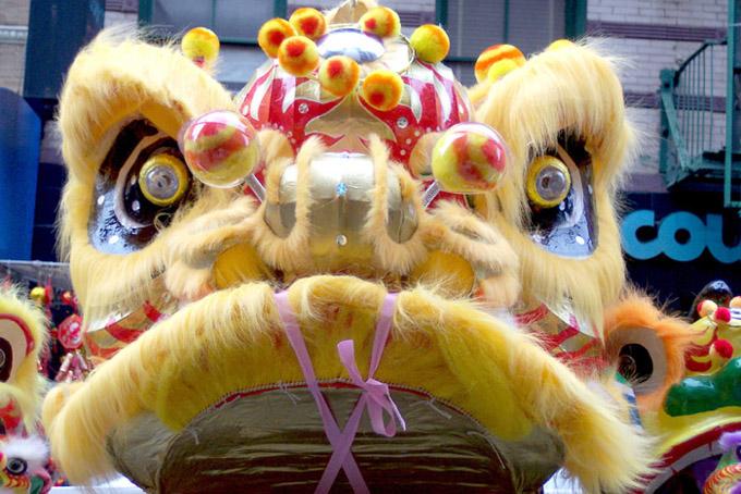 Masque chinois